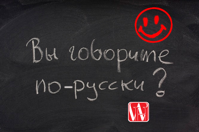 Web-banner-welcomeHouse-Russian
